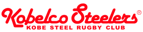 Kobelco Steelers KOBE STEEL RUGBY  CLUB